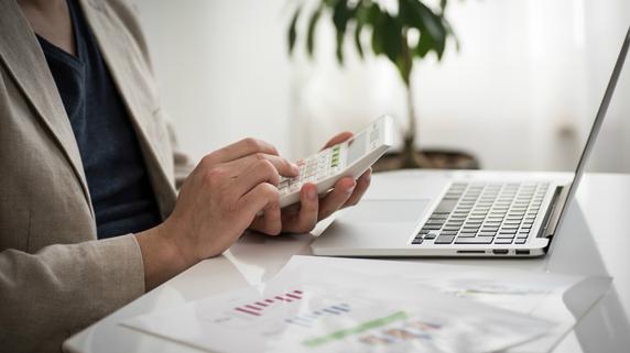 不動産投資の収益から「税引後のキャッシュフロー」を検証する