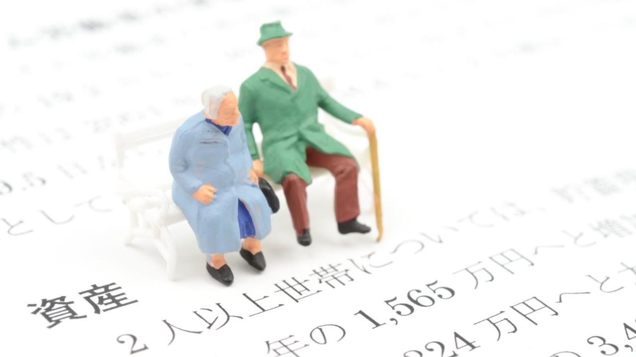 老後の資産形成を託された「投資信託」…変わるための課題とは