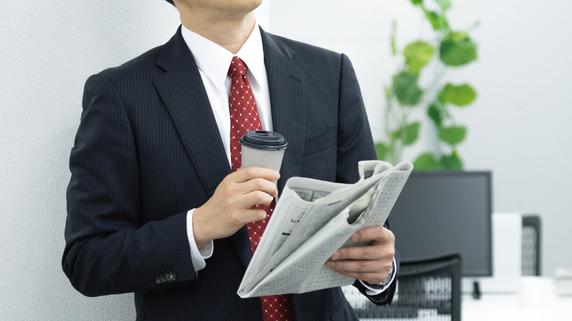 株式の銘柄選びに必要な「情報」の集め方