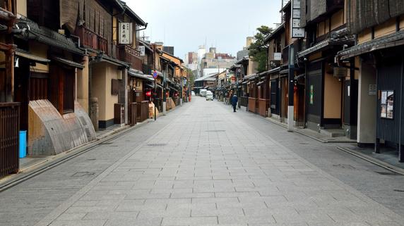 収益の安定性、物件の希少性・・・京都不動産特有の魅力とは?