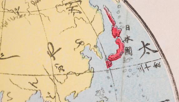 日中韓の歴史を見る…古代以来の交易や文化交流の視点から