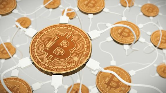 ビットコイン等の暗号通貨(仮想通貨)が抱える政策課題