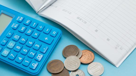 実質「無利息」でお金が借りられる生命保険独特の仕組み