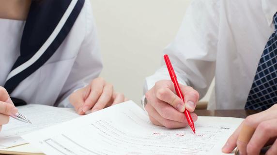 受験生のつまずきを解消する「勉強の方法を習う」という発想