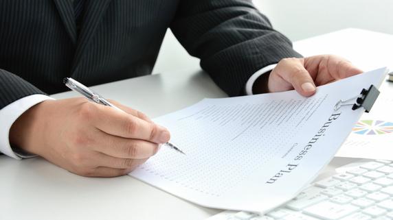 医院開業で銀行融資を受けるための「事業計画書」の重要性