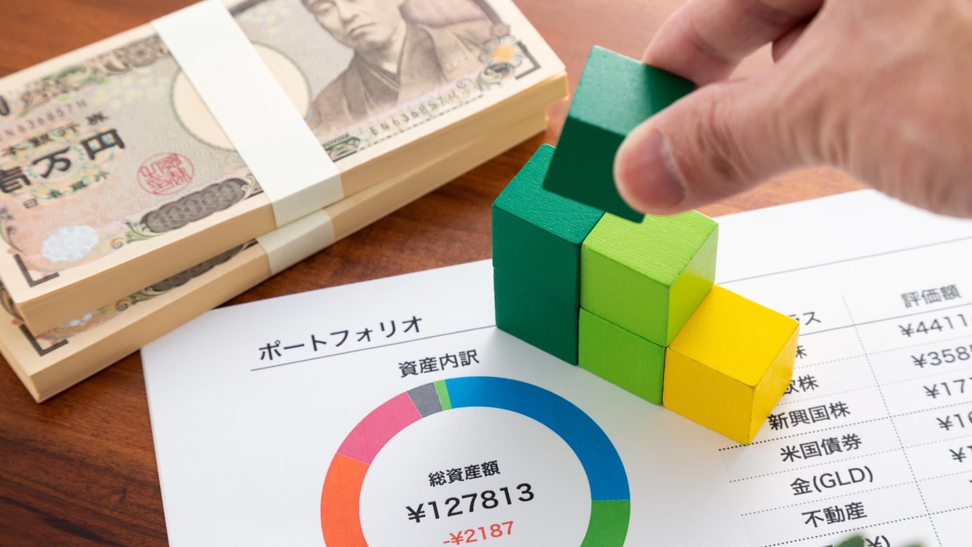 2020年・個人資産運用「顧客満足度」ランキング…1位は?