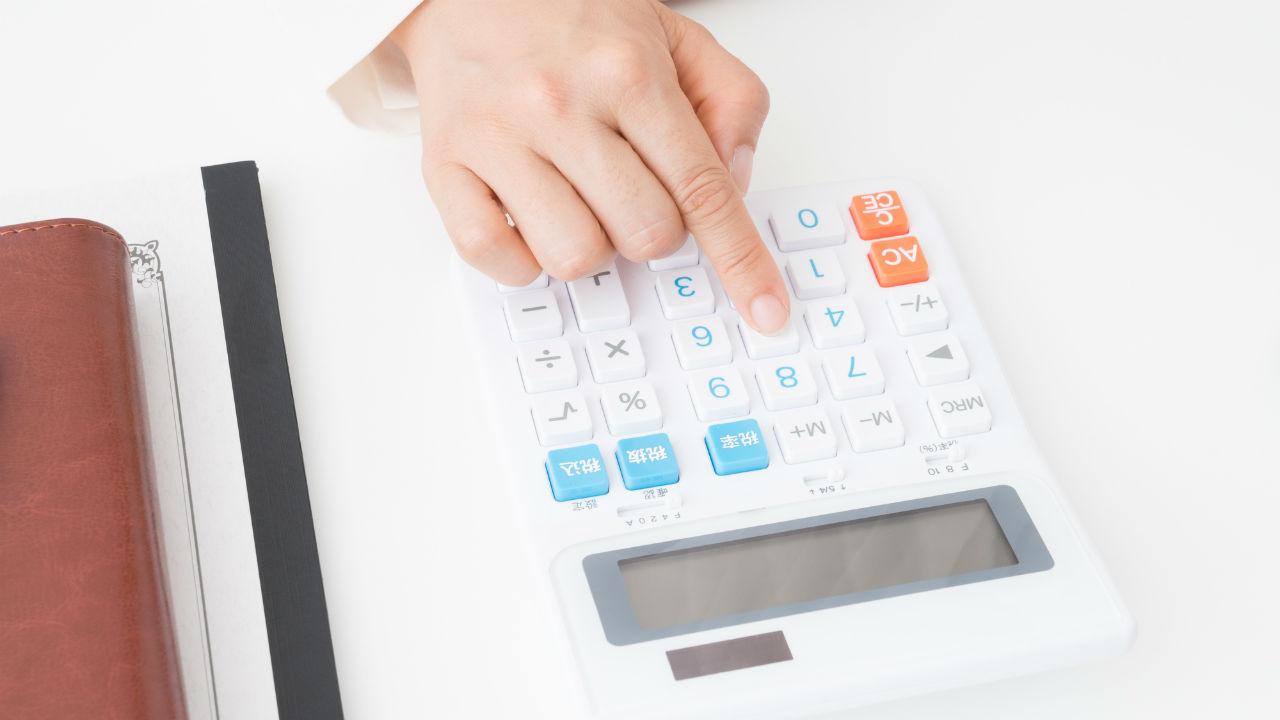 医師のための不動産投資・・・節税効果を得る「3つの方法」とは?