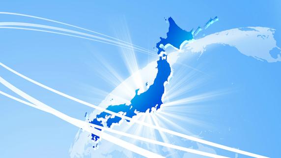 日本の大企業における法人税の「実効税負担率」の実例