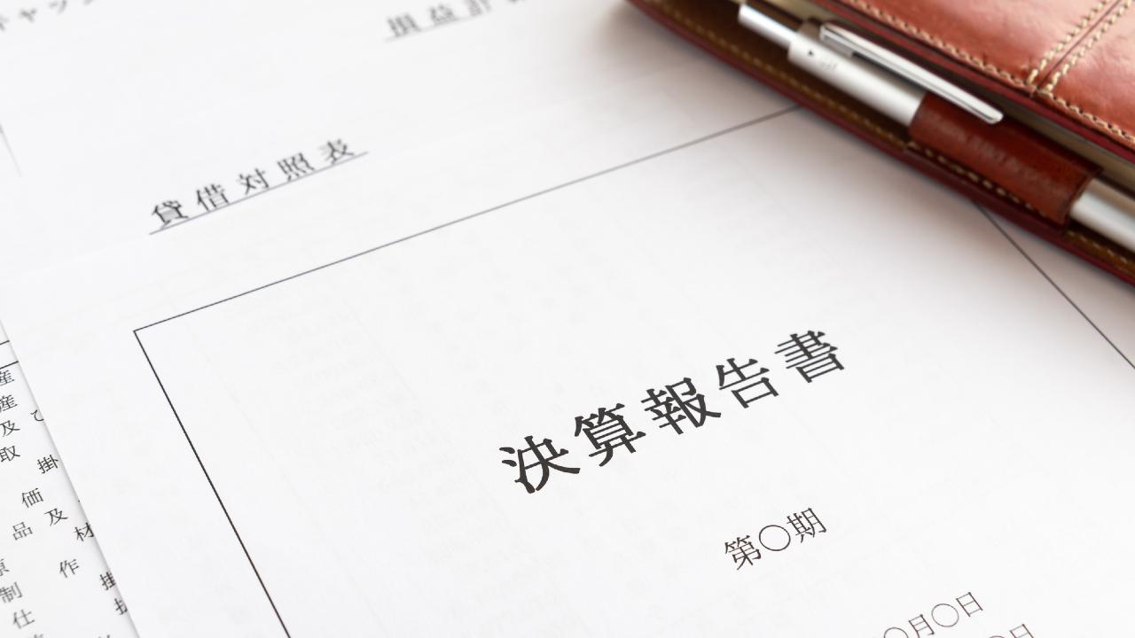 新型コロナウイルス感染症拡大下における株主総会の留意事項