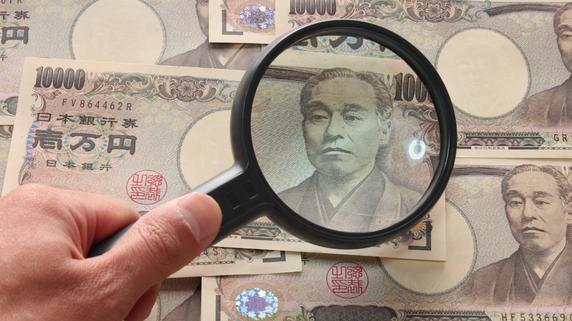 税務調査における「調査官」の役割と1日の動きとは?