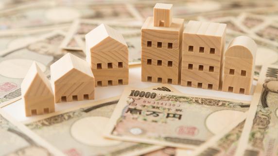 現金資産を「不動産」に換えることで得られる税金面のメリット