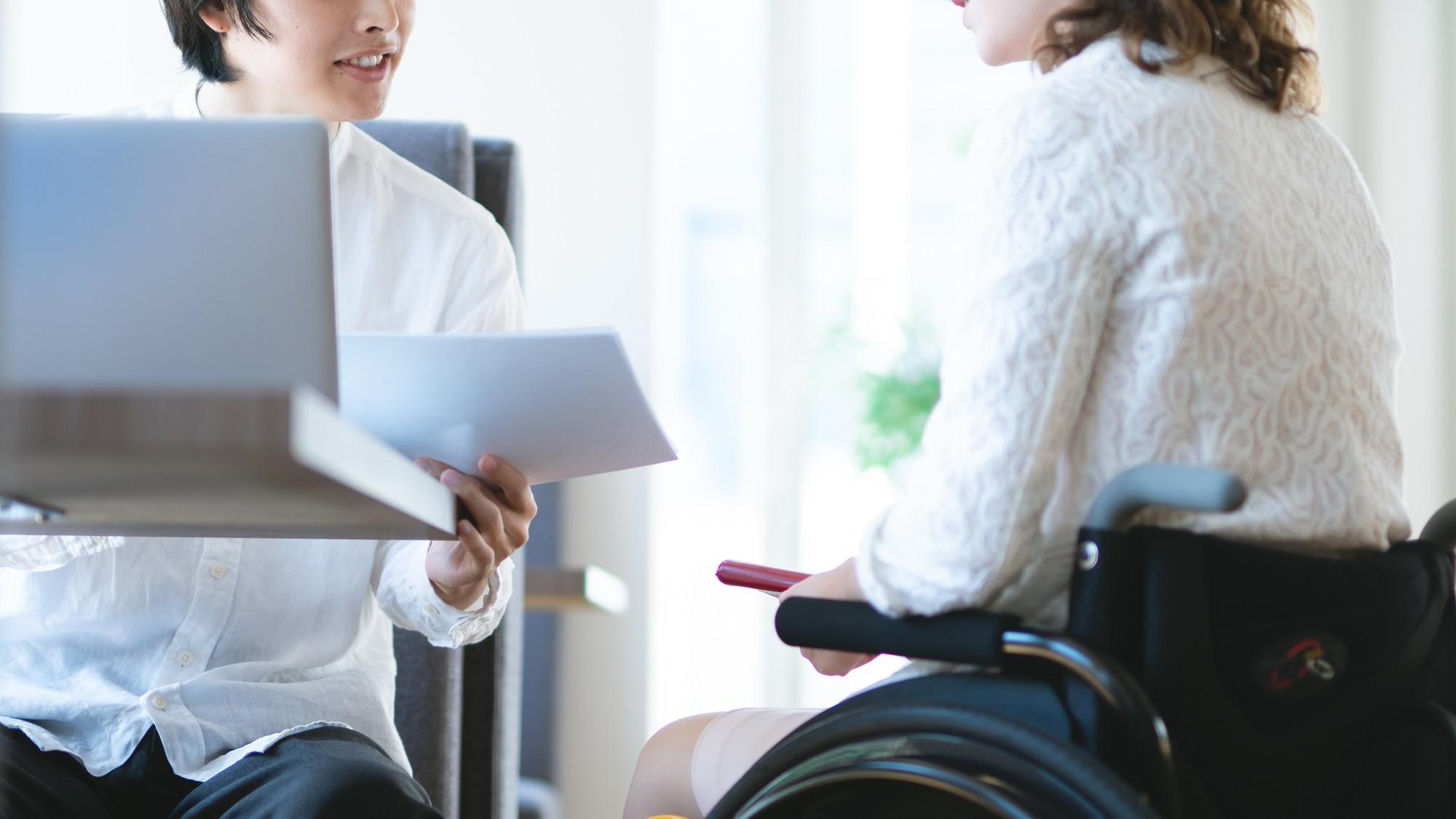 法定雇用率2.2%…「障害者」が活躍できる組織をつくるには?