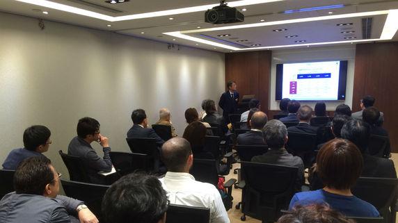 多数の日本人が参加・・・香港「投資フォーラム」の概要とは?