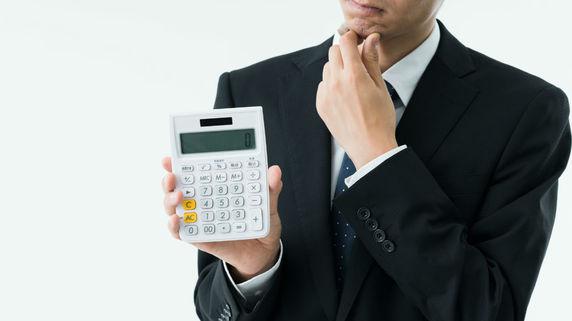 収益物件の価格を算出する「3つの方法」とは?