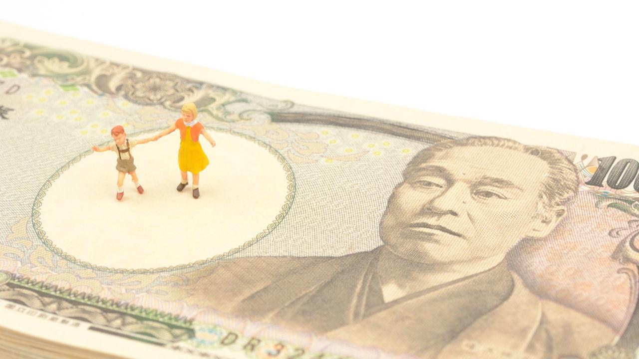 子・孫への「結婚・出産・育児」資金の贈与の非課税制度