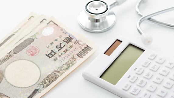 高収入でも増えない手取り…医師こそ税金対策が必要な理由