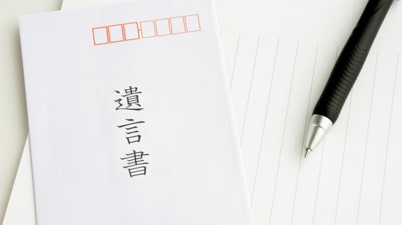 遺言で作ることができる「遺言信託」の概要と具体例