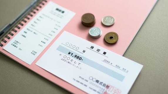 賃貸経営の経費として「資格の取得費用」は計上できるか?