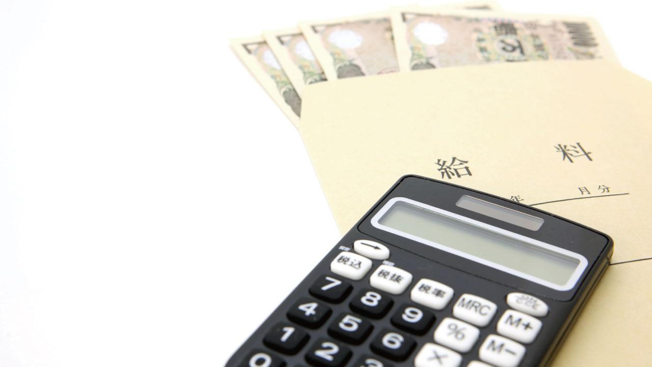 配偶者控除と密接に関わる年収…日本人の平均は?