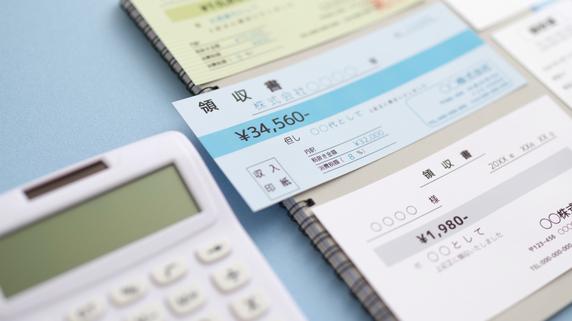 収益物件に関連する出費・・・「必要経費」にできる支出とは?