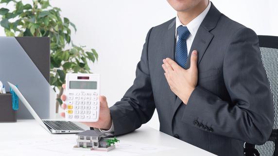 高値売却をサポートしてくれる「不動産会社」の選び方