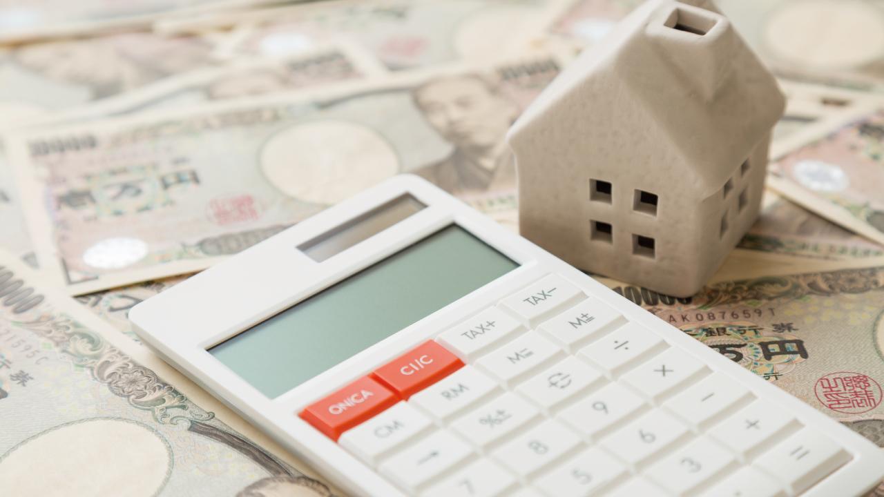 不動産投資…本やセミナーで蔓延している「税金対策」のウソ