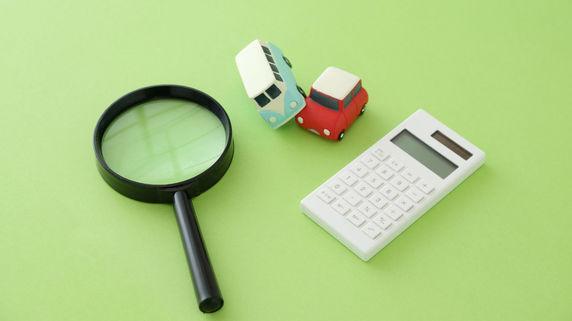 交通事故の後遺障害…「逸失利益」「慰謝料」の算出方法