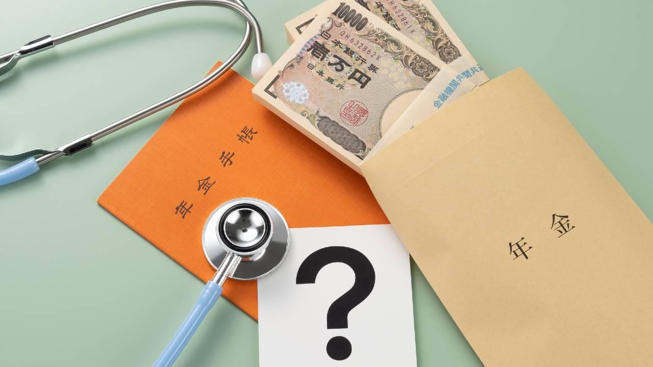 人生100年時代…保険ではなく「現金」で備えるべき理由