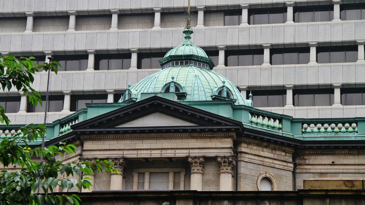 日銀、金融政策の現状維持を決定…当面は適切な選択肢か