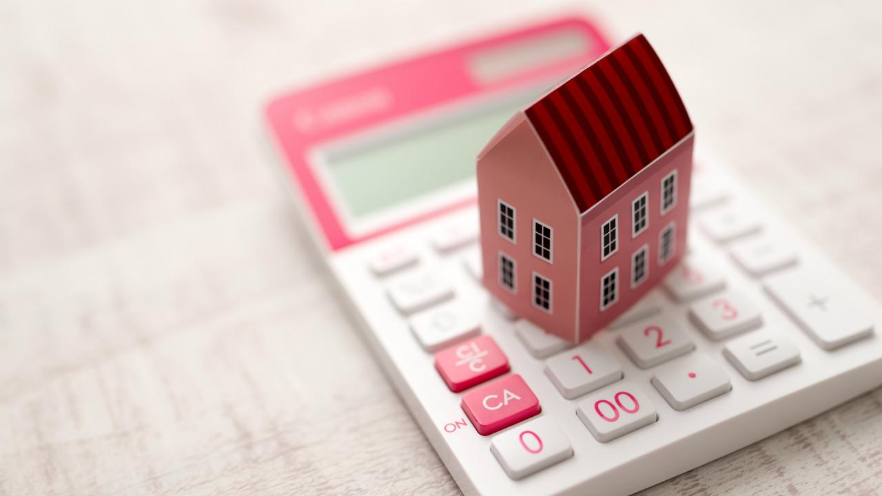 相続税の負担を軽減する「小規模宅地等の評価減」の概要