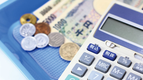 消費税の「総額表示義務の特定措置」を受ける際の留意点