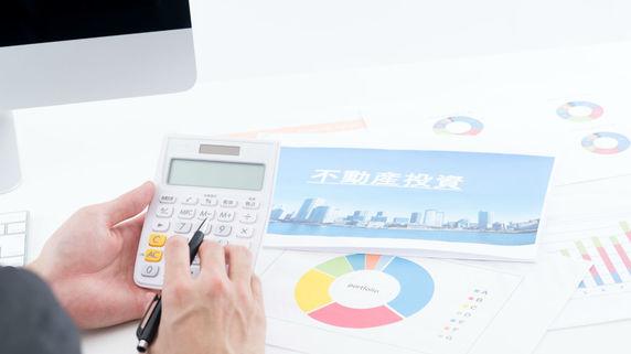 なぜ、不動産投資は「東京五輪前」に始めるべきなのか?