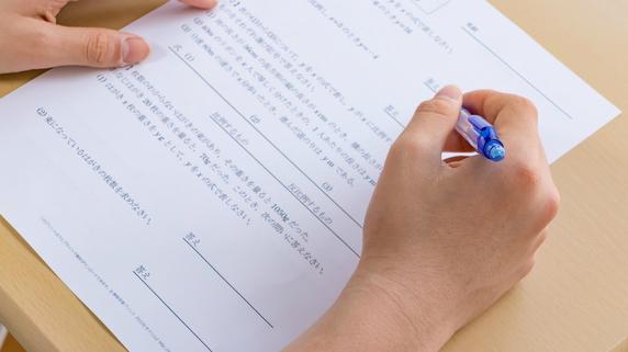 医学部受験・・・「勉強の結果」を目標に設定してはならない理由