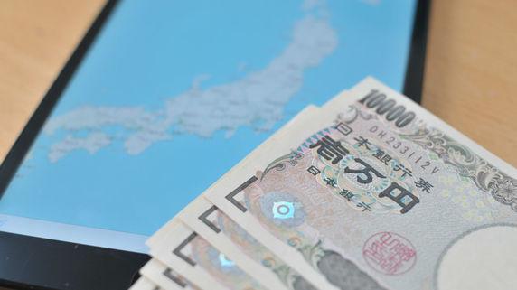 地域通貨導入のハードルを下げる「二つの方法」とは?