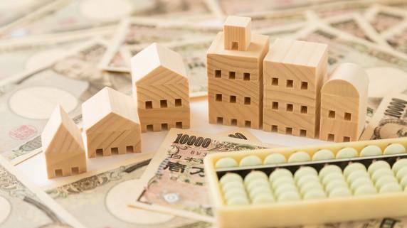 サラリーマンの不動産投資…「2千万円借金」で利益は月6千円