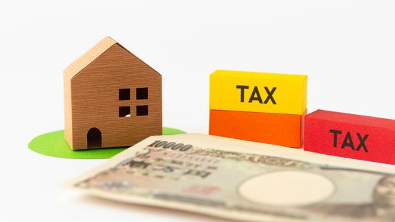 投資家必見!不動産の「取得・保有・売却」に関わる税金の種類