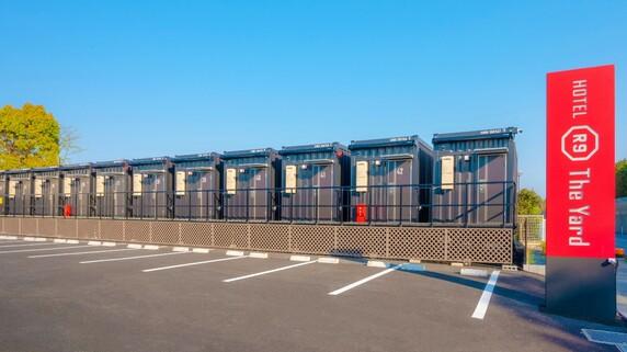 「レスキューホテル」で新しい土地活用…社会貢献で利回り8%