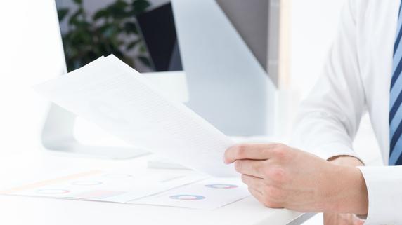 相続税の税務調査が省略される!? 「書面添付制度」の概要