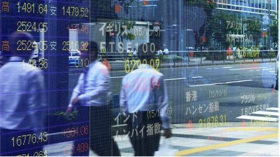 機関投資家向けの情報を個人投資家が入手するには?