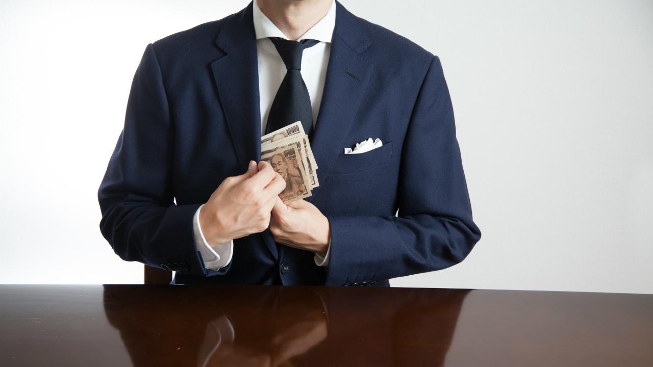 「従業員の横領」…会社の財務上どのように扱われるのか?