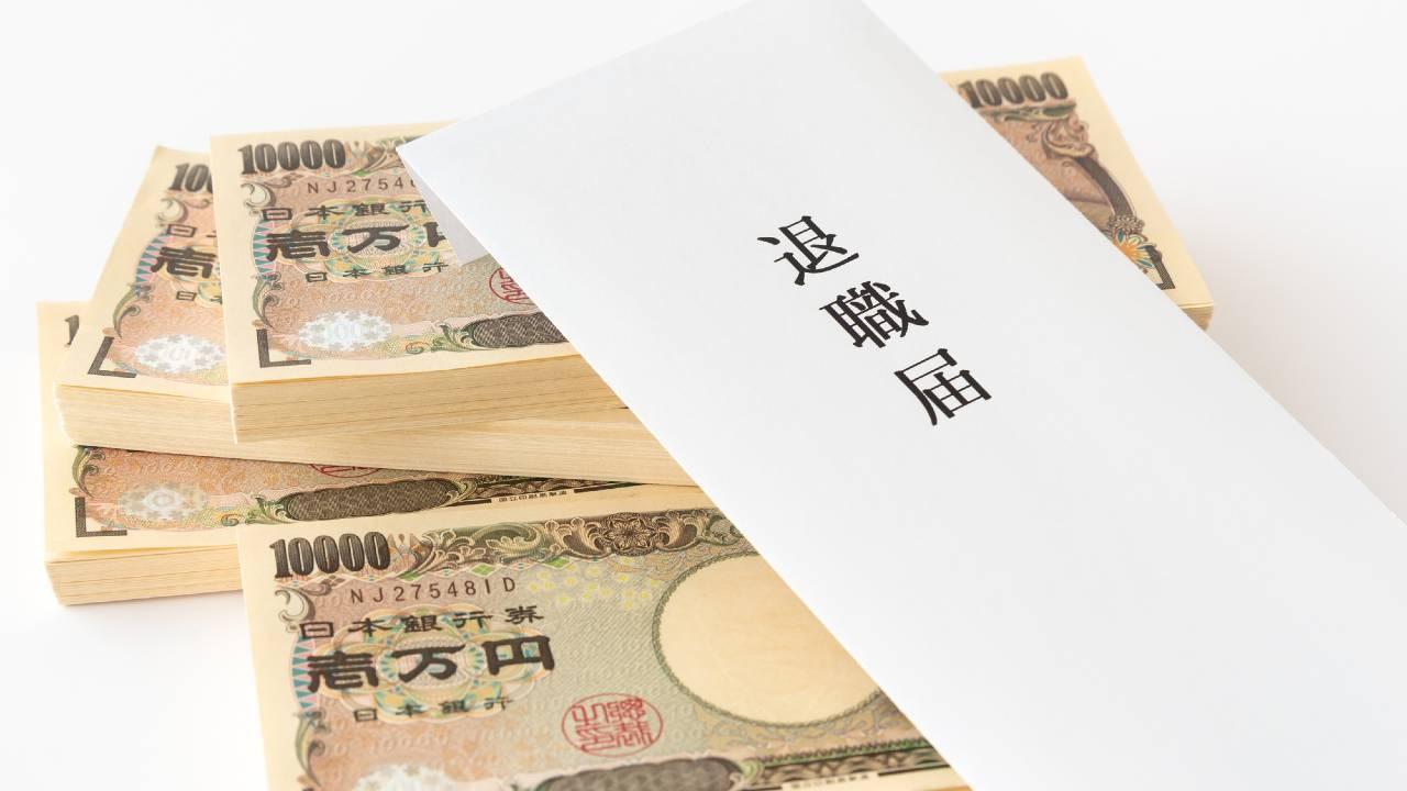 40歳会社員、負債650万円…「2割退職金なし」で老後に絶望感