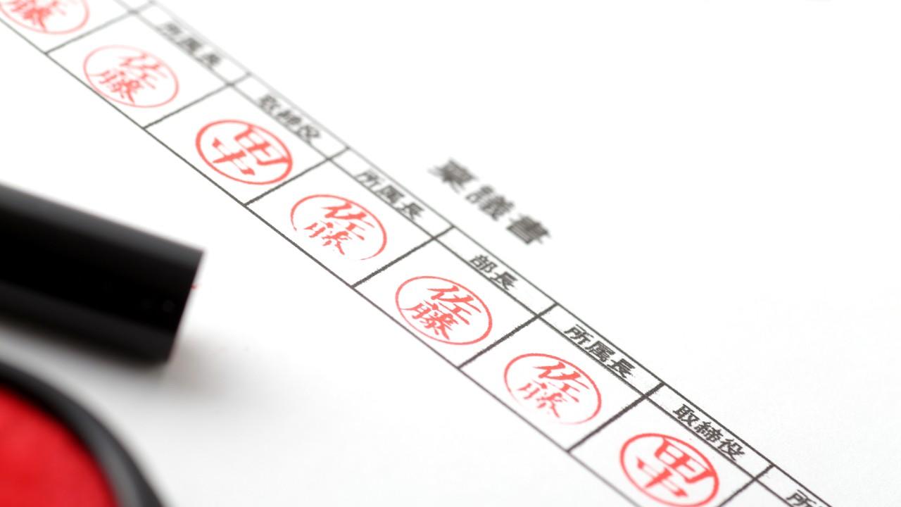 米国人も驚愕!日本の「ハンコ文化」を粉砕したコロナの破壊力
