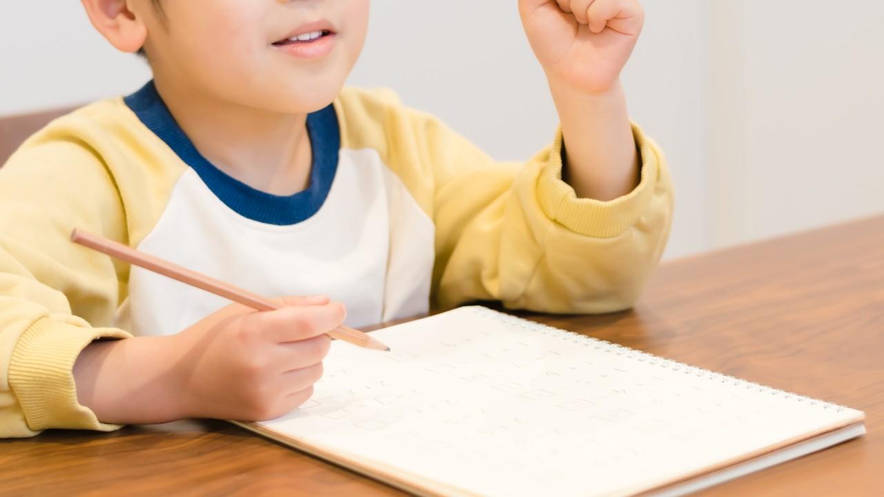 子どもの「どれでもいいよ」…親が聞き流してはいけない理由