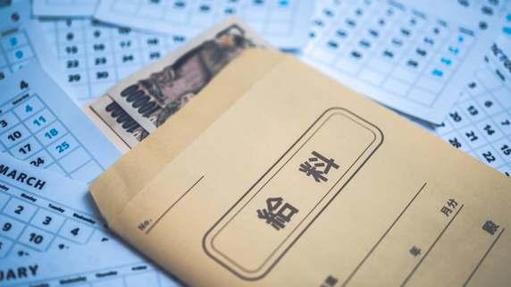 「公務員給与」調査…政府モデル公表「月給40万円」の衝撃度