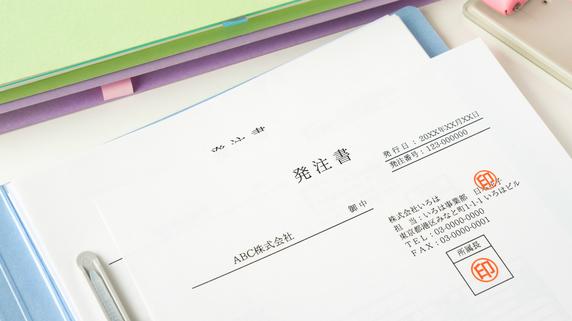 中小企業の資金調達に「電子記録債権」を活用する方法