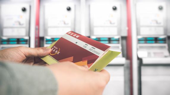 銀行の振込手数料が「同行同支店」宛でも発生する理由