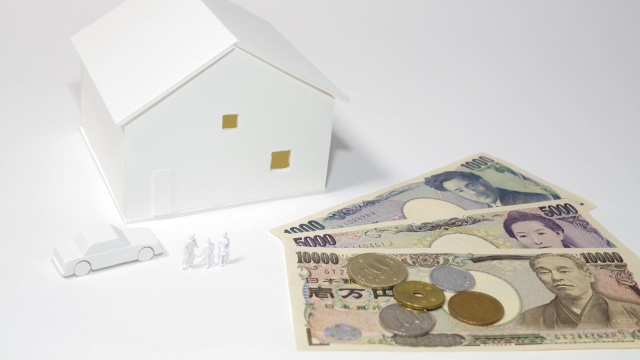 銀行融資を受けやすい人、受けにくい人の「共通点」とは?