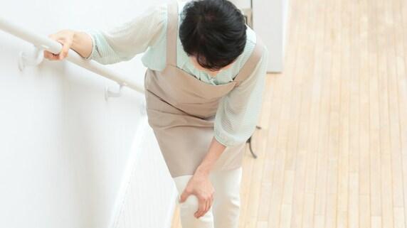 実は怖い「ひざの症状」をセルフチェック…即受診のサインは?
