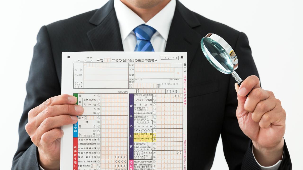 食器棚から100万円…「国税局資料調査課」驚異の調査能力とは