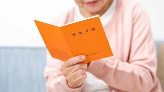 国民年金基金「月5万円」の払込み…65歳での「受取額」は